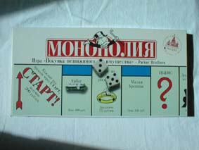 Monopoly Over All Russian 54